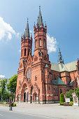 istock Saint Family historical church. 1269162713