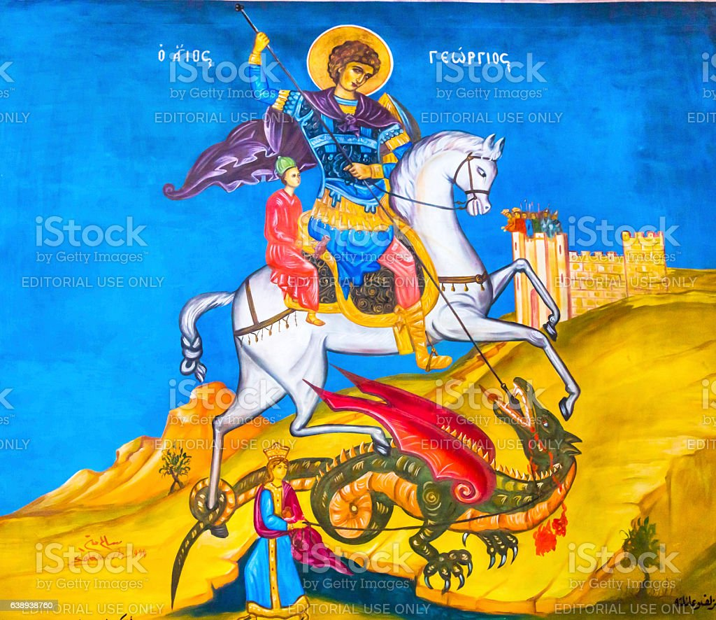 Saint George Dragon Fresco Saint George Church Madaba Jordan stock photo