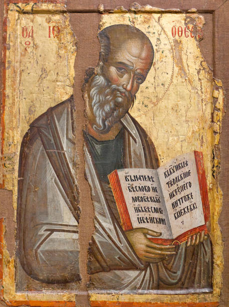 Saint John the Theologian, ancient icon of 16th century stock photo