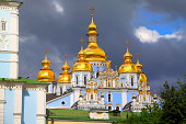 Please, you can visit my collection of KYIV - GOLDEN DOMES AND CONTRASTS - UKRAINE (Golden domes, orthodox churches and cathedrals, communist soviet architecture, Lenin Statues,  onion dome churches and cathedrals, etc.) in the link below: