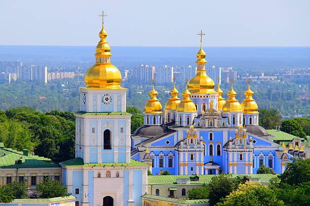 sankt-michael-kathedrale goldenen kuppeln-kiew, ukraine - russisch orthodoxe kirche stock-fotos und bilder