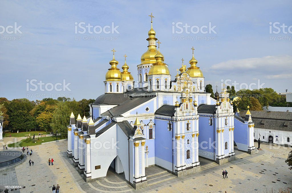 Saint Michael Goldentopped Cathedral in Kiev royalty-free stock photo