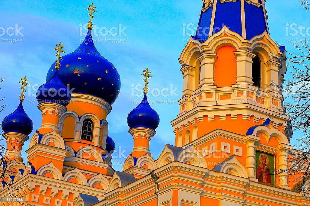 Fotografía de Iglesia De San Nicolás Iglesia Ortodoxa Rusa Atardecer ...