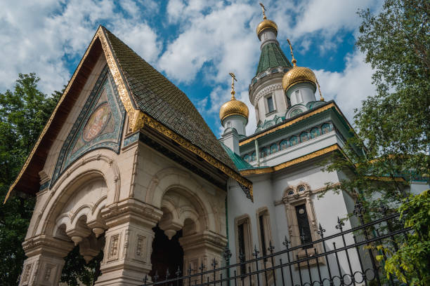 Saint Nikolay Mirlikiiski, Sofia, Bulgaria stock photo