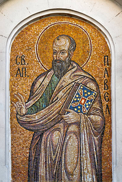 Saint Paul the Apostle stock photo