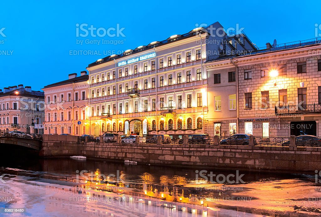 Saint – Petersburg. Russia. People near Kempinski Hotel Moika 22 stock photo