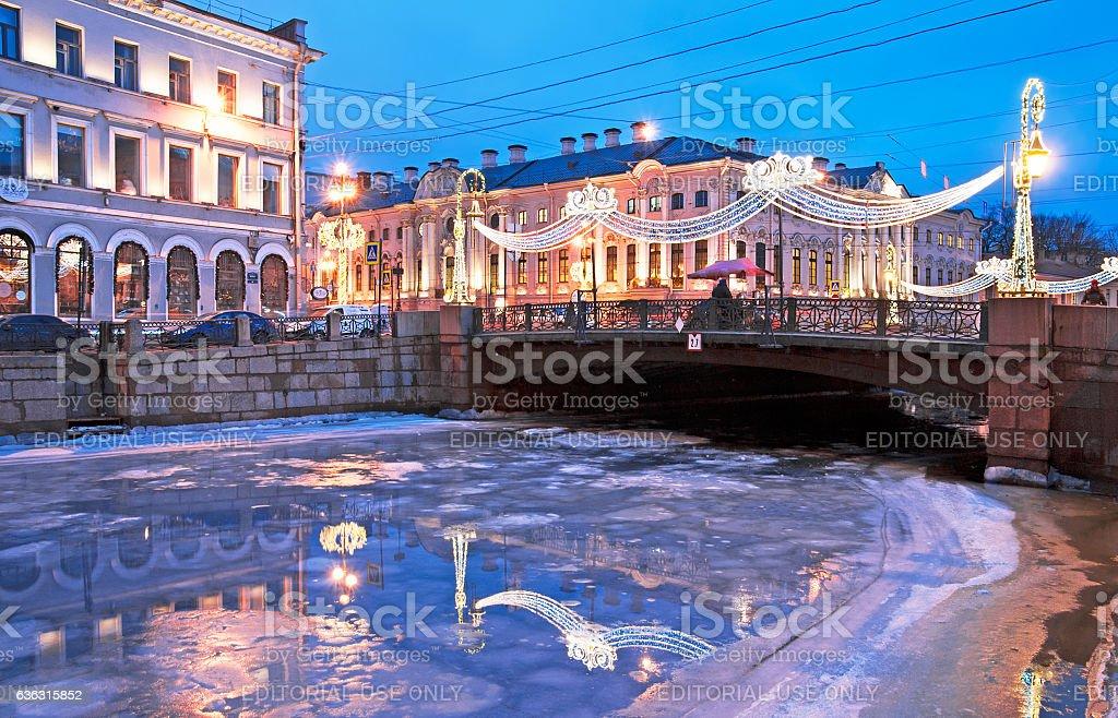 Saint – Petersburg. Russia. People on The Green Bridge stock photo