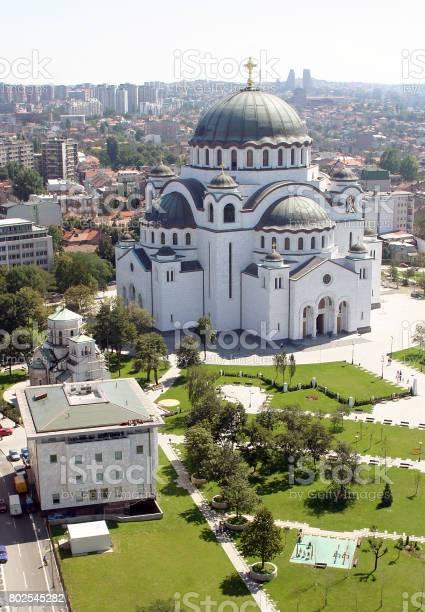 Saint Sava Temple,Belgrade ,Serbia
