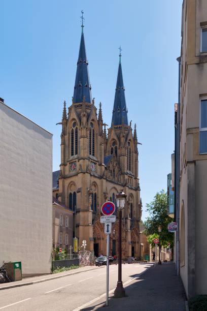 Sainte-Segolène church in Metz stock photo