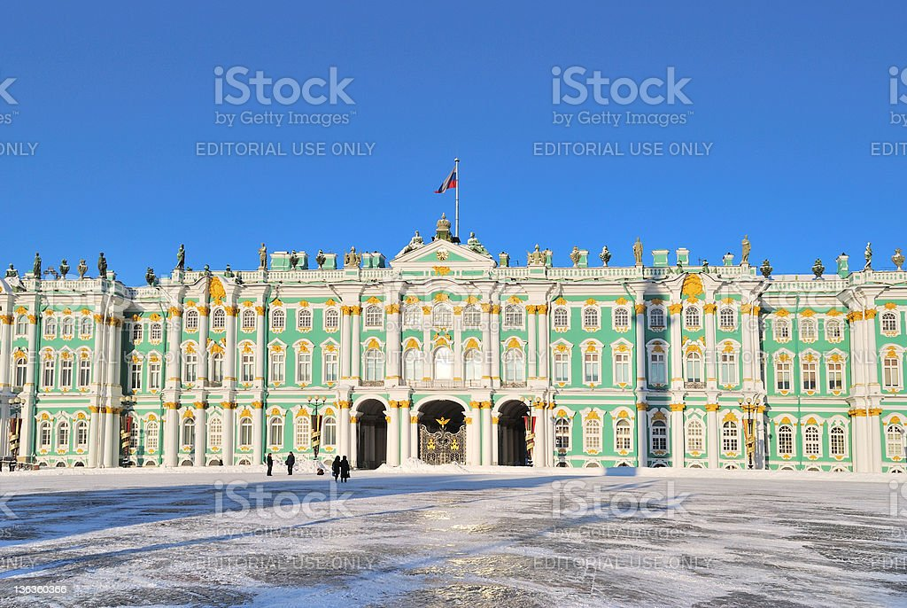 Saint-Petersburg.  Winter Palace stock photo