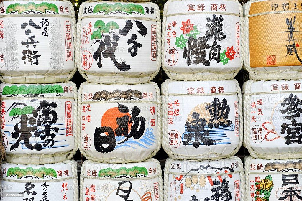 Sake barrels stock photo