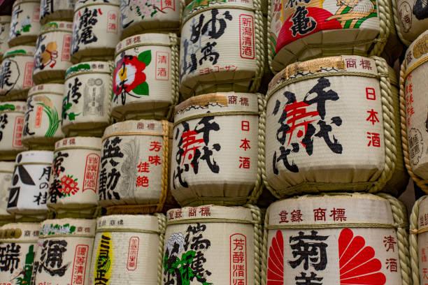 Sake Barrels Up Close stock photo