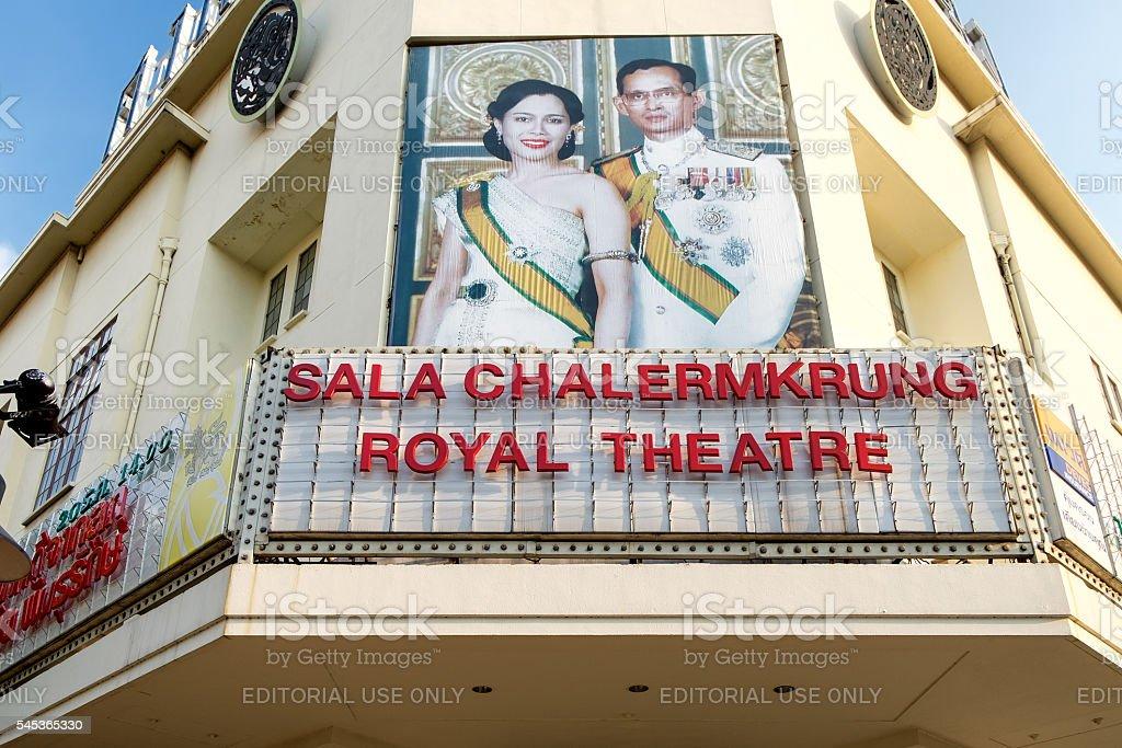 Sala Chalermkrung Royal Theatre in Bangkok, Thailand. stock photo