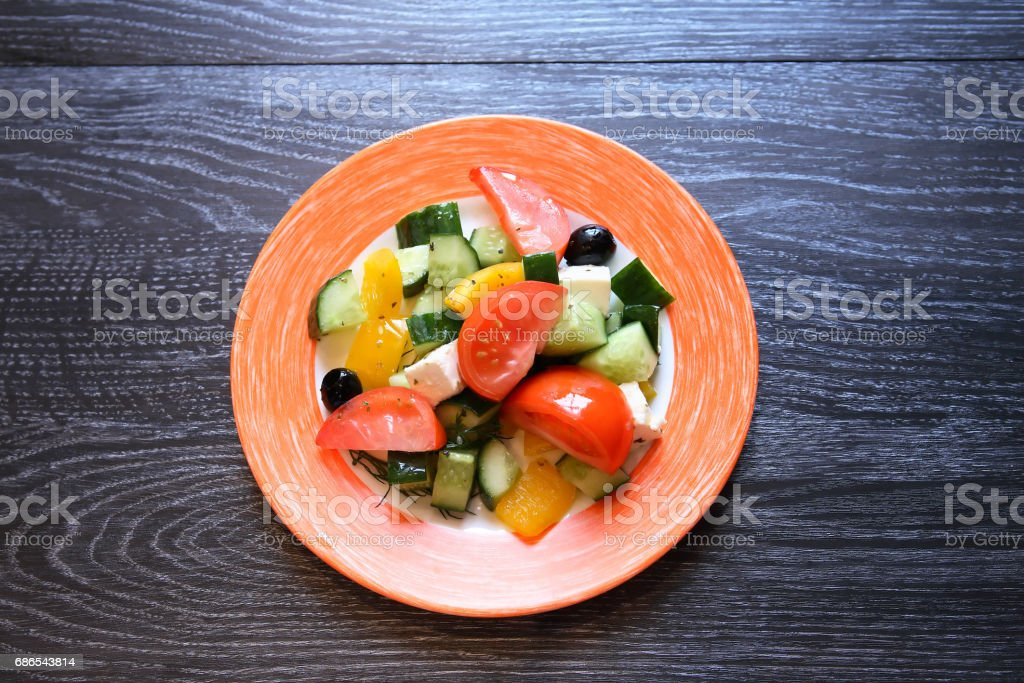 Salad On Plate foto stock royalty-free