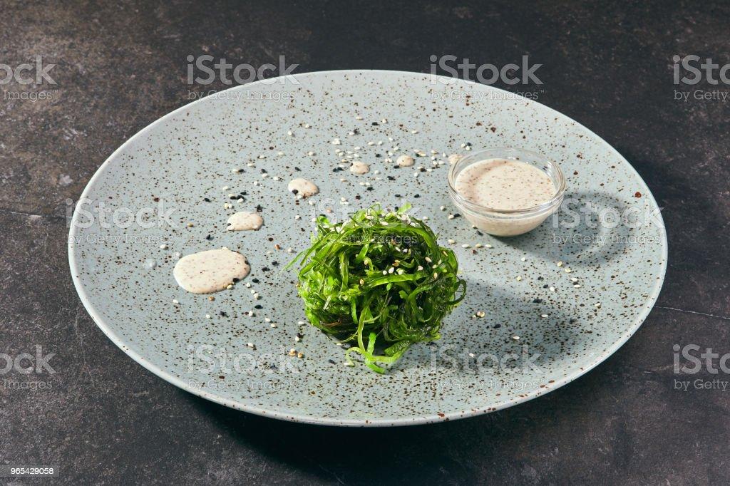 Salad with algae chuka zbiór zdjęć royalty-free