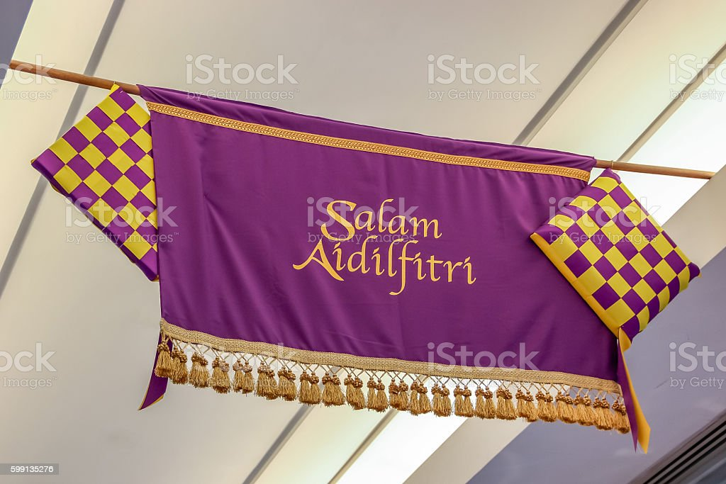 Salam Aidilfitri in violet purple flag and symbol stock photo