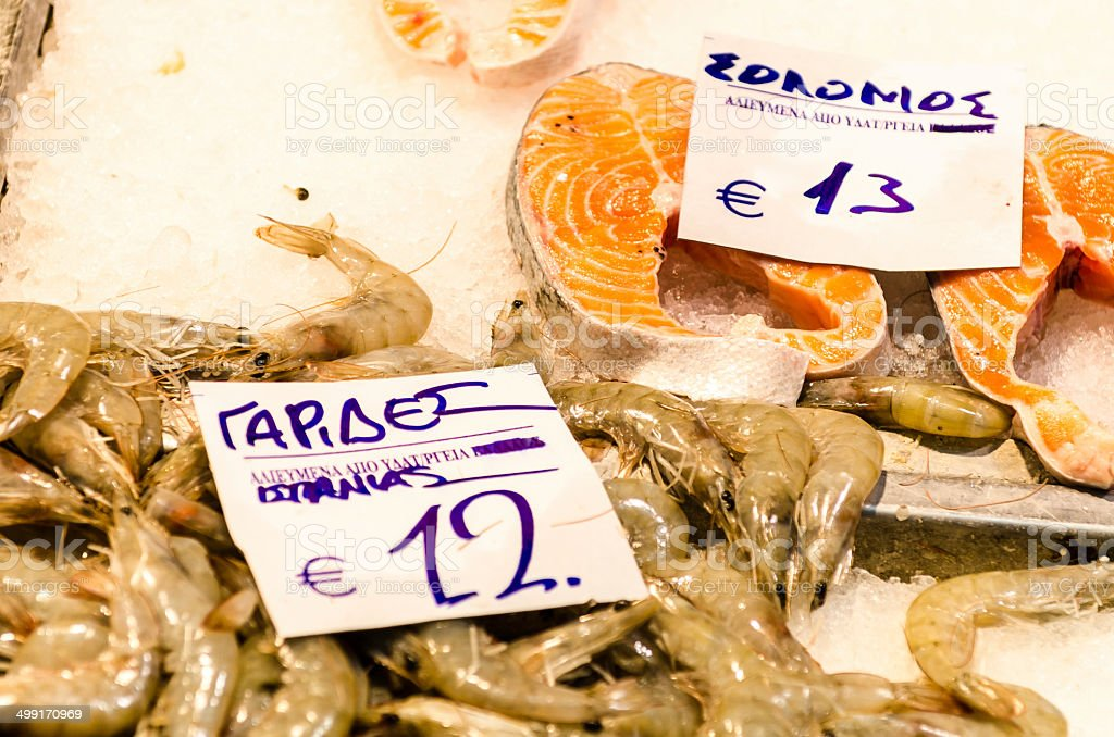 Salmon  and Shrimps. stock photo