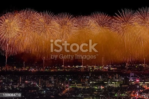istock Salute over the city the megalopolis. Festive salute in the nigh 1209064710