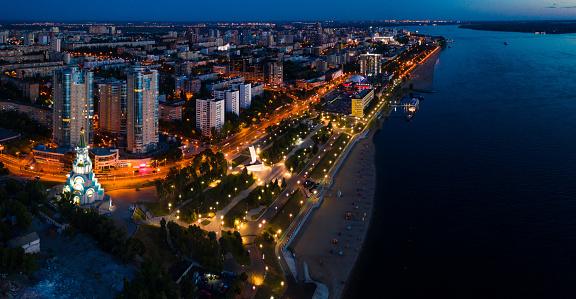 Samara city aerial