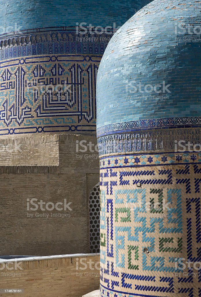 https://media.istockphoto.com/photos/samarkandmosaic-detail-from-the-tombs-at-shahrizindah-picture-id174678151