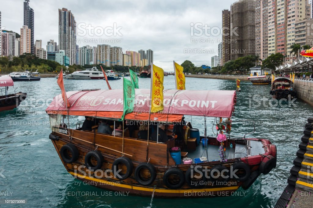 A sampan, a traditional chinese wooden boat ready for a tour at Aberdeen habour, Hong Kong A sampan, a traditional Chinese wooden boat ready for a tour at Aberdeen habour. Aberdeen, Hong Kong Island, Hong Kong, January 2018 Aberdeen - Hong Kong Stock Photo