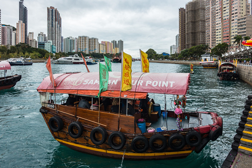 A Sampan A Traditional Chinese Wooden Boat Ready For A Tour At Aberdeen Habour Hong Kong Stock Photo - Download Image Now