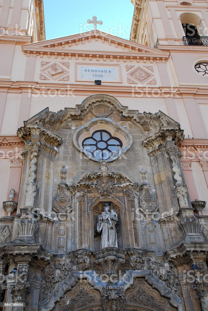 San Antonio church at the Plaza San Antonio, Cadiz, Spain royalty-free stock photo