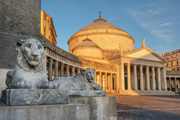San Francesco da Paola church, Naples, Italy stock photo
