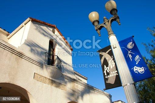 San Gabriel, California USA.April 3 2016: Photo of San Gabriel City Hall which is located in San Gabriel California USA.