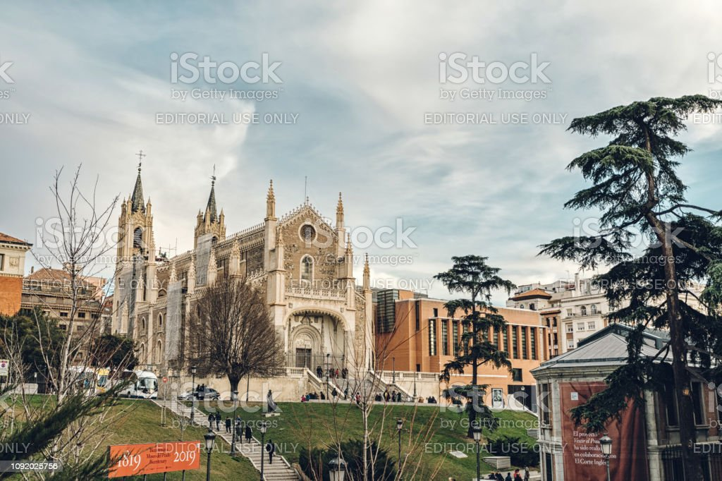 San Jerónimo el Real and it's surroundings stock photo