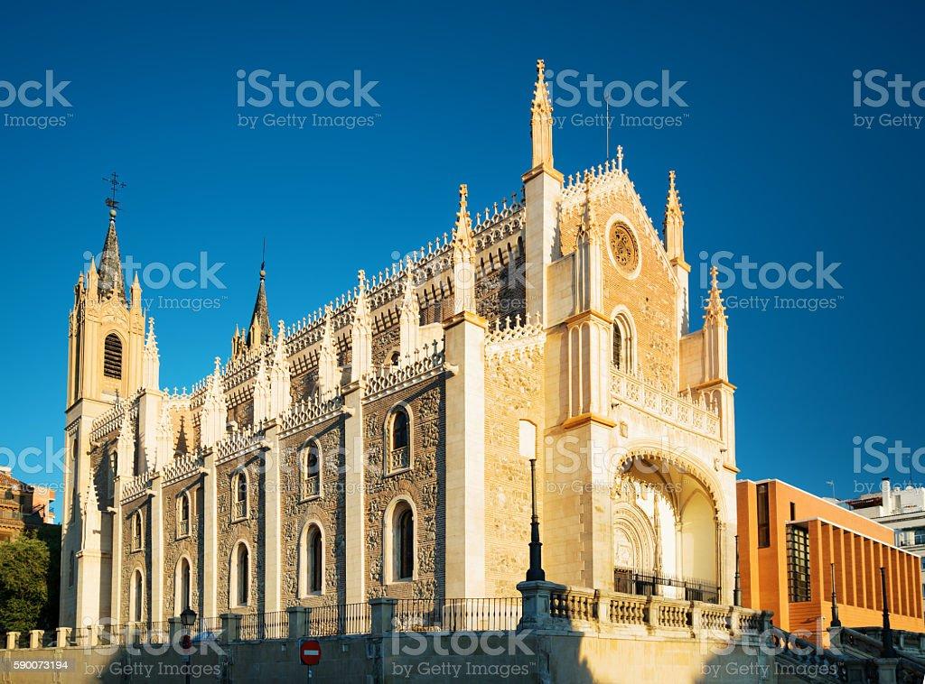 San Jeronimo el Real (St. Jerome Royal Church) in Madrid stock photo