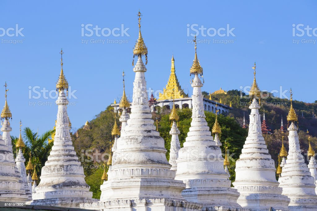 Sandamuni Paya stock photo