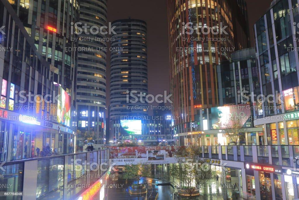 Sanlitun commercial district cityscape Beijing China stock photo