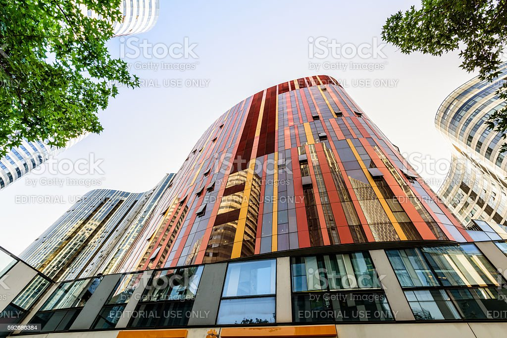 Sanlitun landmark office building stock photo