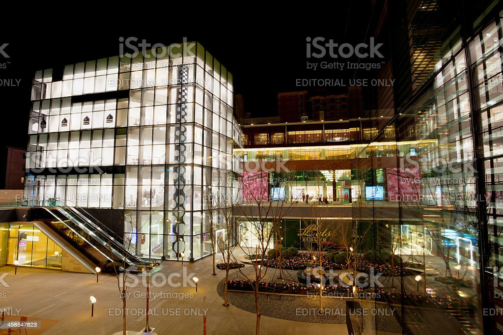 Sanlitun North Village, Beijing royalty-free stock photo