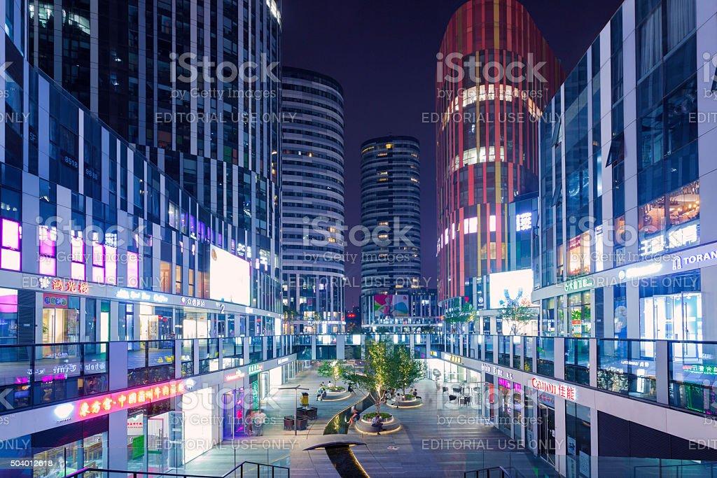 Sanlitun Soho, Beijing stock photo