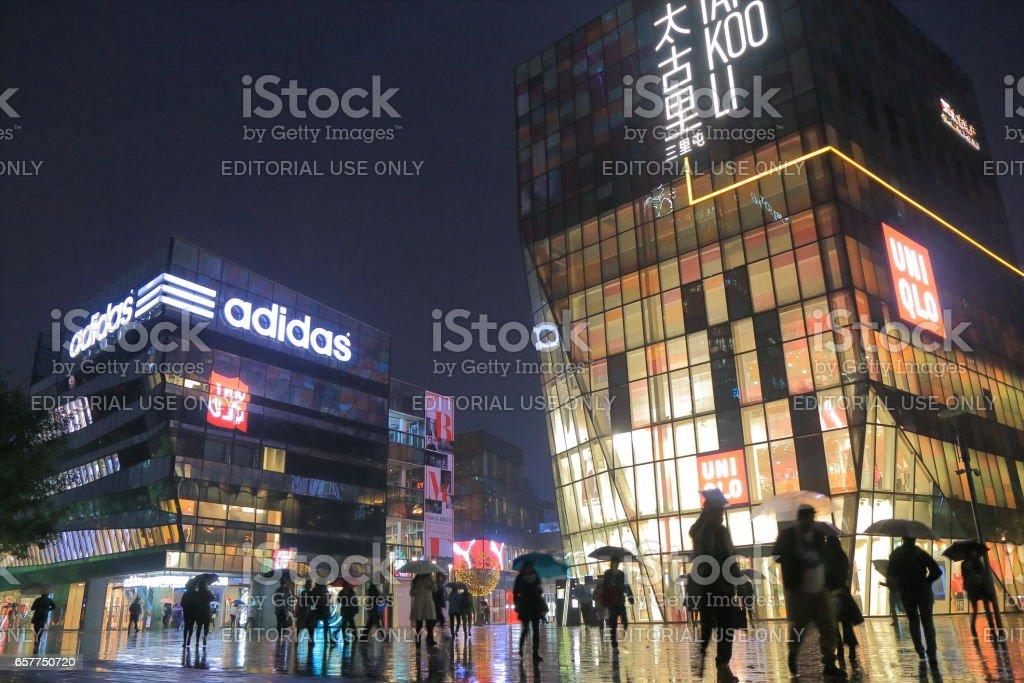 Sanlitun village Tai Koo Li shopping mall Beijing China stock photo