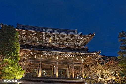 Kyoto, Kyoto, Japan - November 13 2018 : Sanmon Gate of Chion-in temple which lighted up. The original temple was built in 1234 by Honen's disciple, Genchi (1183–1238) in memory of his master and was named Chion-in.