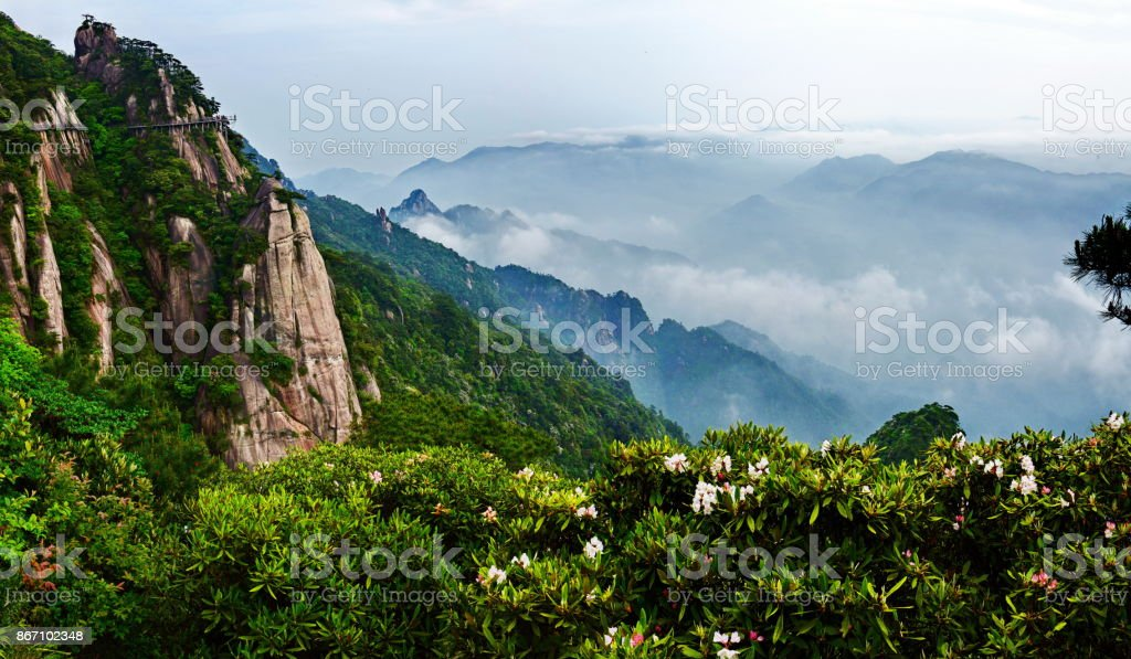 SanQing Mountain landscape stock photo