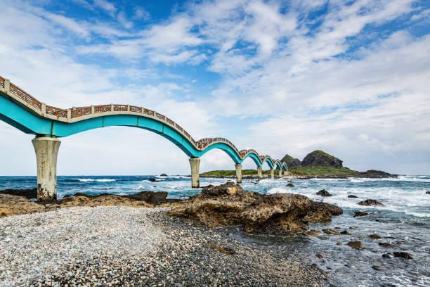 Sansiantai Dragon Bridge Chenggong Taitung Taiwan stock photo