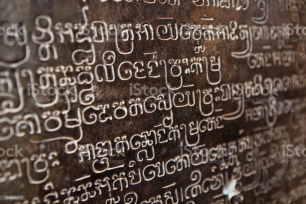 Sanskrit From The Lolei Temple stock photo
