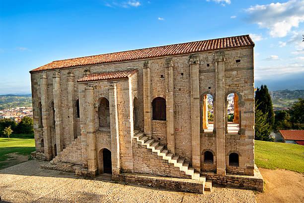 Santa Maria del Naranco  Oviedo Spain stock photo