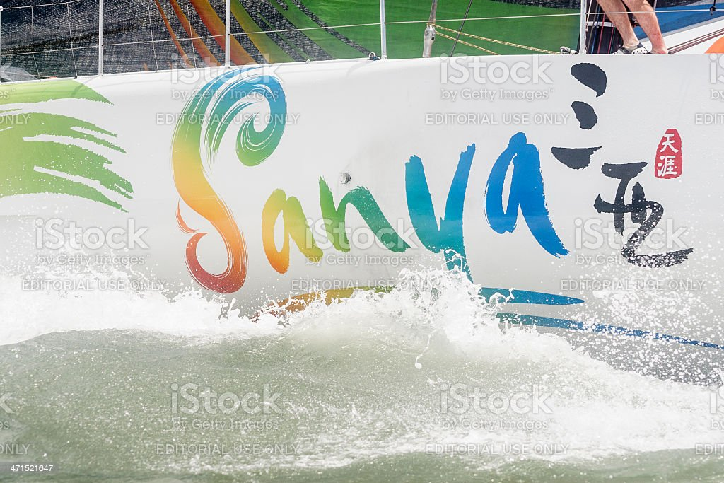Sanya team front the city of Lisbon, Portugal. royalty-free stock photo