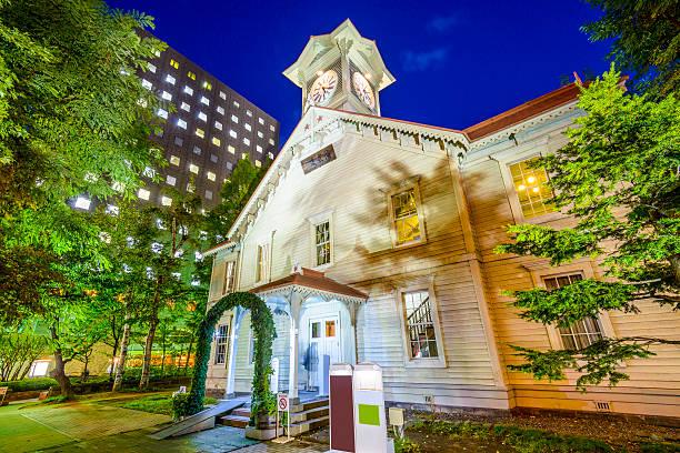 Sapporo Clock stock photo