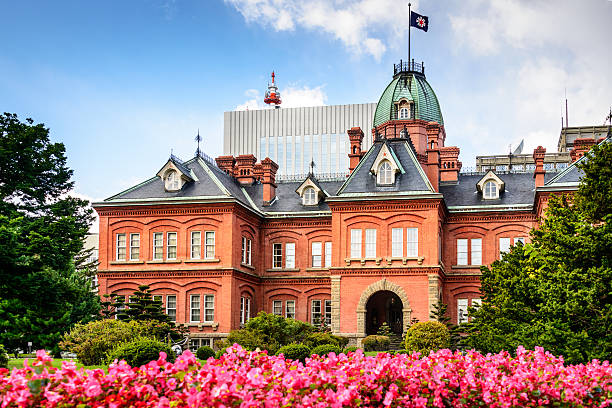 sapporo government building - sapporo stock photos and pictures