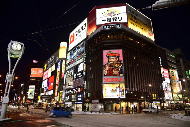 sapporo, hokkaido, japan - january 14, 2018 - sapporo stock photos and pictures
