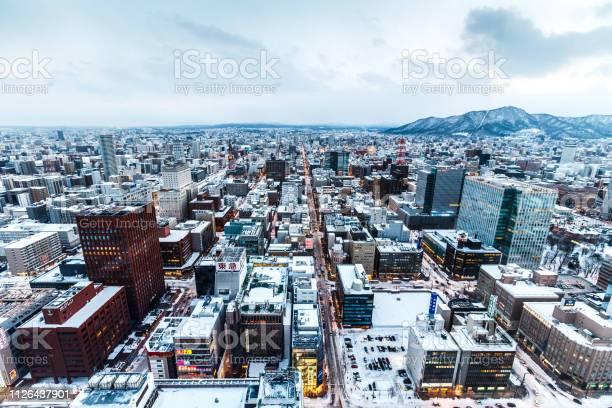 Sapporo skyline in japan picture id1126437901?b=1&k=6&m=1126437901&s=612x612&h=lbngtybsttr4gx3hxzsjdszehsb9tub3lvd66ia jd0=