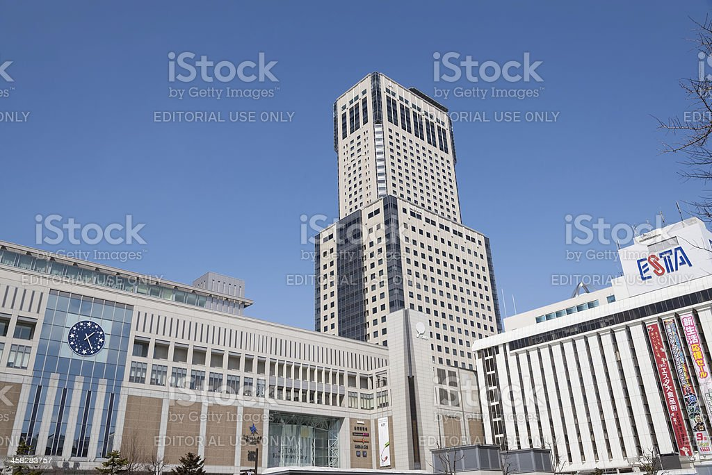 Sapporo Station Building royalty-free stock photo