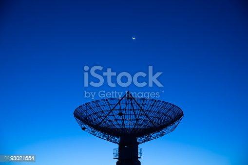 Satellite receiver