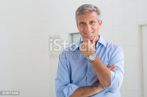 istock Satisfied Mature Man Idoor 518474445